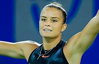 WTA, Каролин Возняцки, Каролин Гарсия, Wuhan Open, Мария Саккари