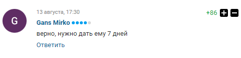 https://s5o.ru/storage/simple/ru/edt/dd/e9/58/62/rue63e558f778.png