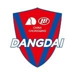 تشونغتشينغ ليفان - logo