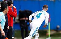 Эйбар, примера Испания, Серхио Рамос, Зинедин Зидан, происшествия, Реал Мадрид
