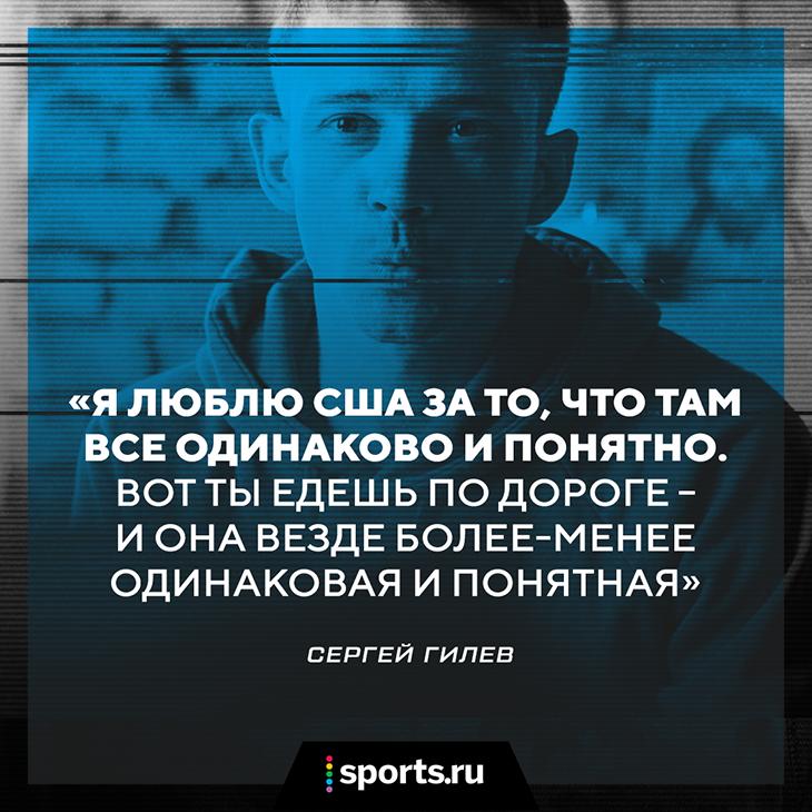 Он руководил Трибуной Sports.ru, а теперь украсил главный сериал года – с Горбачевой и Лапенко. Разговор о том, как несколько раз перевернуть жизнь