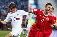 Какая форма сборной России лучшая в XXI веке?