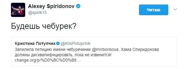 https://s5o.ru/storage/simple/ru/edt/e1/0a/54/94/rue05fc2e87c0.png