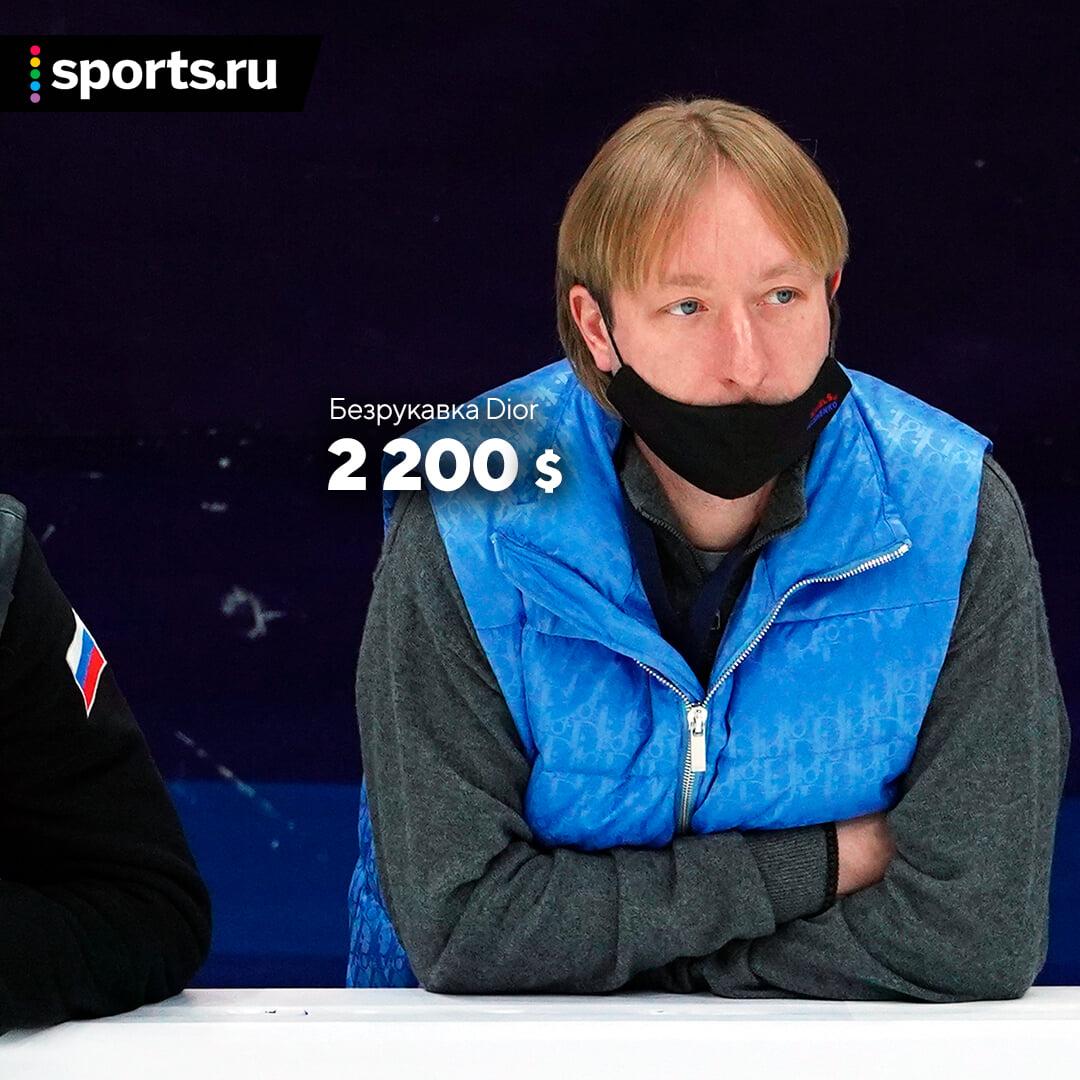 Плющенко, как и Тутберидзе, выходит на стиле: куртка Louis Vuitton, кожаное худи, безрукавка от Dior