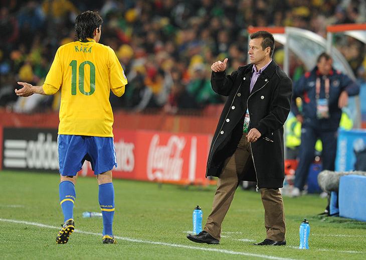 Футболисты бразилии на английском