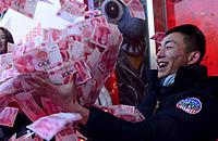 бизнес, политика, высшая лига Китай
