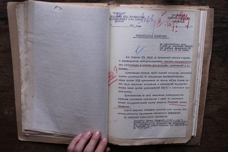 Неизвестное письмо Николая Старостина брату Андрею во внутренней лубянской тюрьме. Публикуется впервые