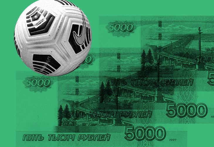 Наши футболисты плохо управляют большими деньгами – это портит жизни и карьеры. Спасать должны клубы, лига и родители