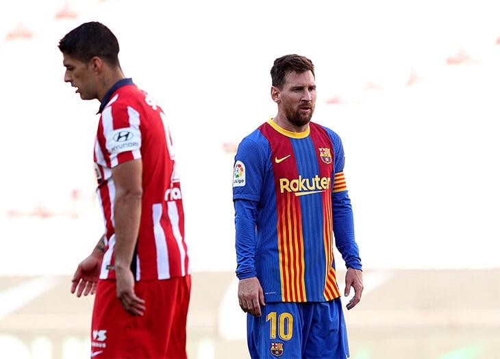 У «Реала» шанс стать лидером Ла Лиги – благодаря идеальным для «Мадрида» нулям «Барсы» с «Атлетико»
