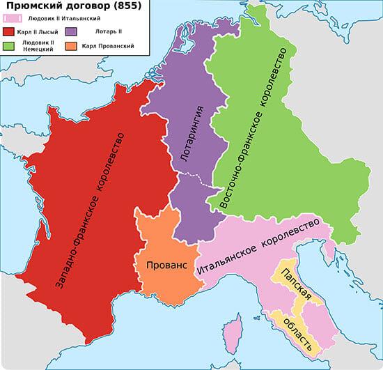 Главное соперничество Франции и Германии – не в футболе. Спор за Эльзас и Лотарингию – их тысячелетнее дерби
