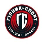 Hirnyk-Sport - logo