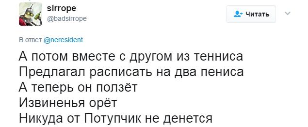 https://s5o.ru/storage/simple/ru/edt/e9/ad/a8/53/ruec43983221e.png
