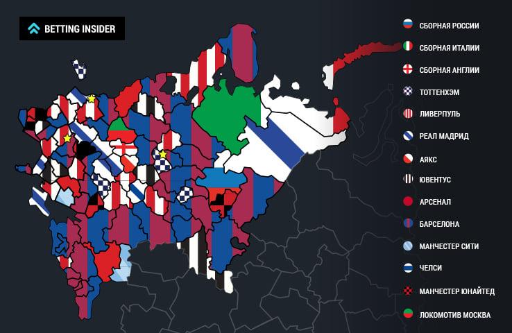 Барселона, Ставки на спорт, Реал Мадрид, Ливерпуль, Ставки на футбол, натив