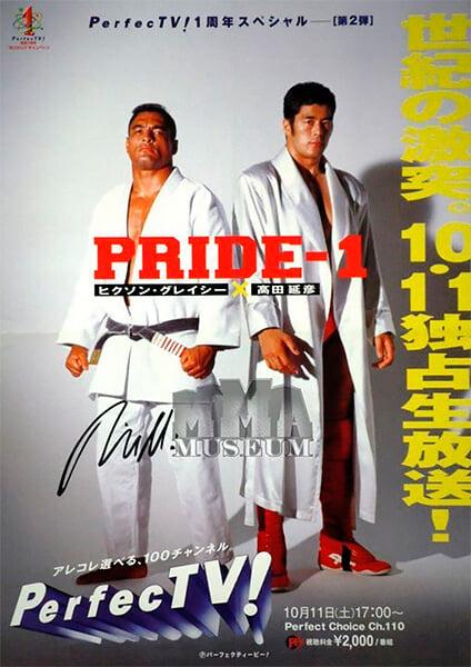 Японская мафия хотела получать процент с боев Емельяненко. Говорят, Pride развалился именно из-за этого: промоушен был создан якудзой