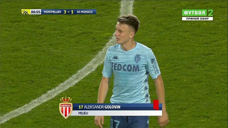 Головин получил красную карточку вматче за«Монако»