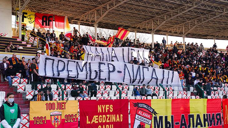Клубы РПЛ (в том числе «Зенит») против «Оренбурга» в лиге из-за стадиона. За только «Урал»