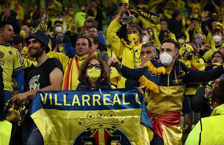 51-тысячный городок празднует триумф в ЛЕ. «Вильярреал» стал клубом-победителем из самого малонаселенного пункта