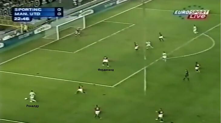 Разобрали игру 18-летнего Роналду за «Спортинг» против «МЮ». Через 6 дней после нее Криштиану стал игроком «Юнайтед»