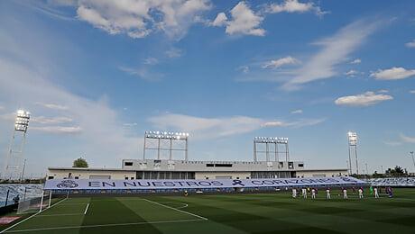 «Реал» играет с «Эйбаром» на маленьком стадионе