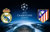 Ставка дня: победа «Реала» в первом полуфинале за 4.50