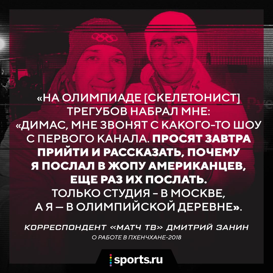 Интервью Дмитрия Занина: родился с травмой, работал в котельной за 6к рублей, теперь – кайфует от профессии