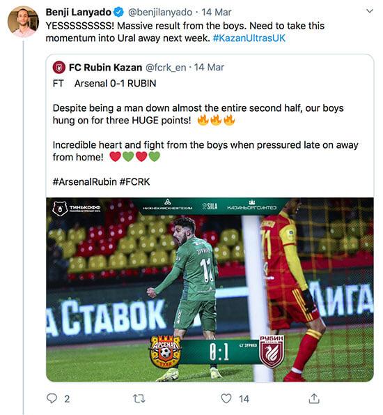 Англичанин от отчаяния на карантине включил РПЛ и влюбился в «Рубин», а «Урал» напомнил ему «Вест Хэм». Футбол – ❤️