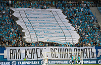 фото, болельщики, премьер-лига Россия, Зенит