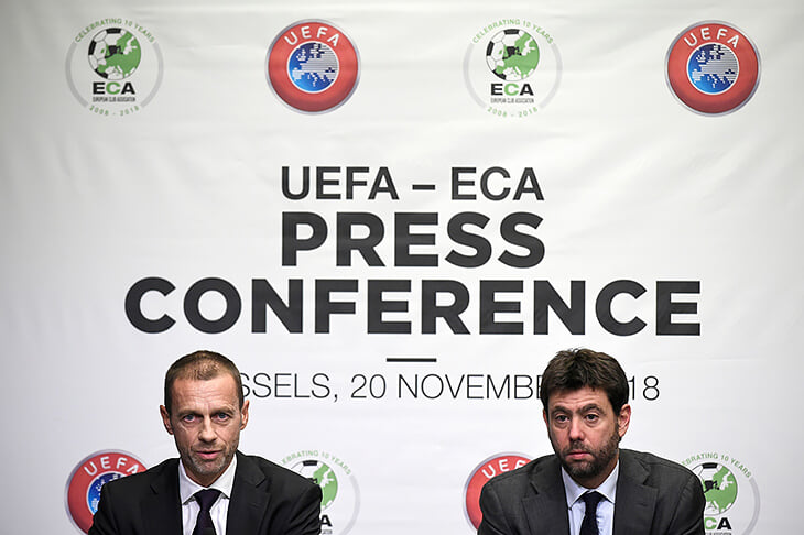 Победить Суперлигу помогла Ассоциация европейских клубов. Крахом Аньелли воспользовались «ПСЖ» и «Бавария»