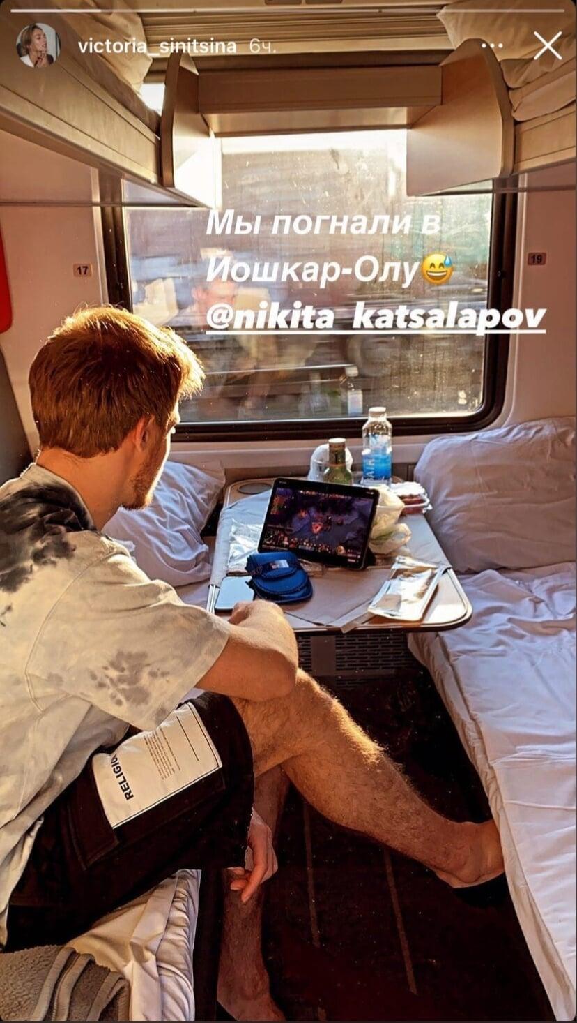 Мы погнали в Йошкар-Олу. Синицина и Кацалапов на поезде отправились на второй этап Кубка России