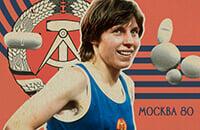 ретро, почитать, Москва-1980, допинг