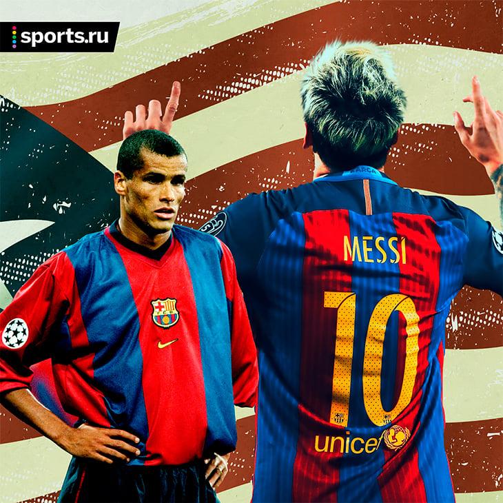 Ла Лига, фото, Лионель Месси, Барселона, Ладислао Кубала
