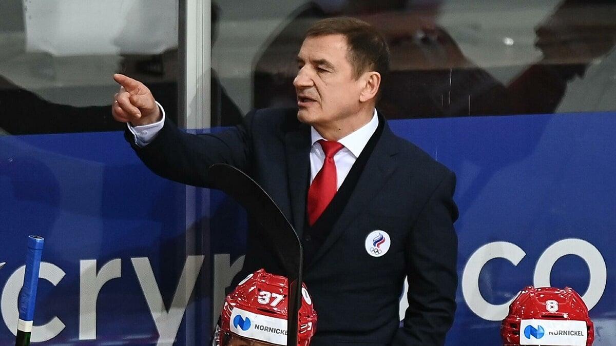 Тренер сборной России Брагин признал ошибки в управлении игрой на ЧМ-2021