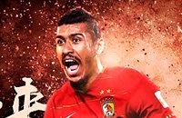Паулиньо, Сборная Бразилии по футболу, Барселона, примера Испания, трансферы, высшая лига Китай, Гуанчжоу Эвергранд