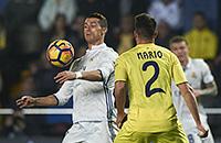 Реал Мадрид, Ла Лига, Вильярреал, Криштиану Роналду