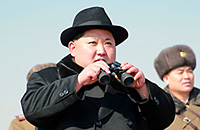 Пхенчхан-2018, политика