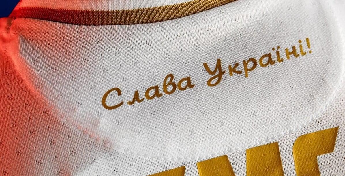 Лозунги Слава Украине и Героям слава получили официальный футбольный статус