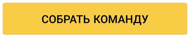 Лига бомбардиров – бодрая игра к старту еврокубков. Можно выиграть 100 000 рублей и футболку любимого клуба