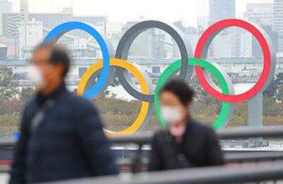 МОК, Олимпиада-2020