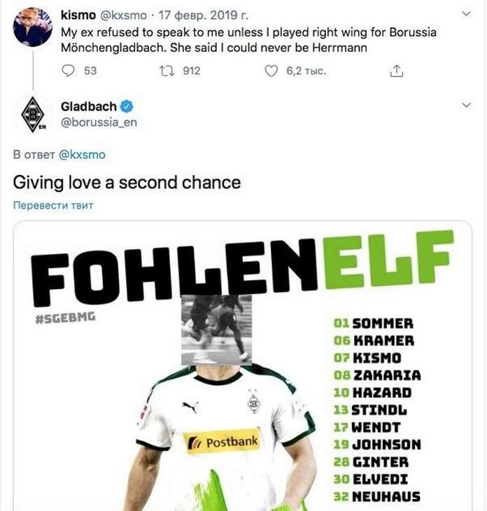 Мы придумали клуб, который помешает «Баварии» опять стать чемпионом