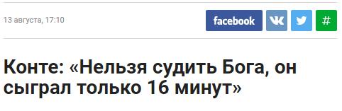 https://s5o.ru/storage/simple/ru/edt/ff/bd/a8/34/rueb3a866cdcd.png