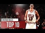 NBA TOP10 - Chicago Bulls