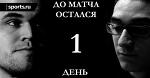 Топ-5 лучших партий между Магнусом Карлсеном и Фабиано Каруаной. 1 место
