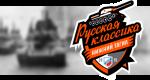 Русская классика 2015 - ReForma - Блоги - Sports.ru
