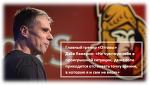 Дэйв Кэмерон: «Я не уверен, что вообще буду обсуждать свой новый контракт с клубом» - Ottawa Senators - Блоги - Sports.ru