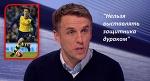 «Я бы срубил этого Росицки в подкате двумя ногами вперед» - Знаете ли Вы, что... - Блоги - Sports.ru