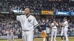 CC Sabathia's Final Regular Season Start at Yankee Stadium