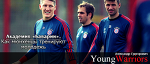 Академия «Баварии». Как мюнхенцы тренируют молодежь - Young Warriors - Блоги - Sports.ru