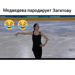 "Alina Zagitova #teamZagitova on Instagram: ""😂😂😂 Medvedeva parodies Zagitova  @azagitova @jmedvedevaj  #AlinaZagitova #teamZagitova #evgeniamedvedeva"""