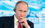 Путин впервые прокомментировал антикоррупционные митинги