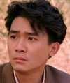 Tony Chiu Wai Leung, Tony Chiu Wai Leung